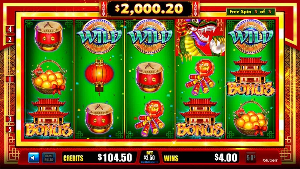 Temple Of Wealth gaming screen