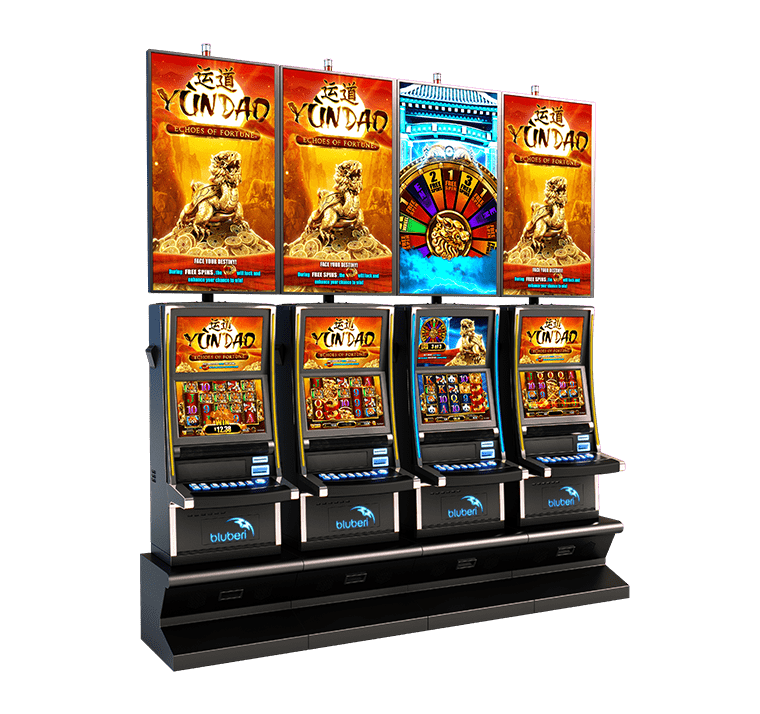Yundao Echoes of Fortune game cabinet